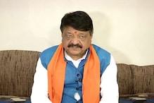 कैलाश विजयवर्गीय का बयान- 'चुनाव प्रबंधन में चूक, मैनेजमेंट में कमी रही होगी'