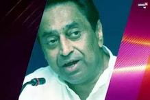 MP की उपलब्धियों को महाराष्ट्र में भुनाएंगे कमलनाथ, सिंधिया भी करेंगे प्रचार