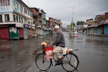 31 अक्टूबर को हो सकता है जम्मू-कश्मीर के नए एलजी का ऐलान, ये हैं दौड़ में आगे