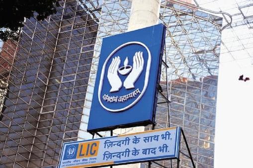 पढ़ें, एग्जाम-रिजल्ट को लेकर लाइफ इंश्योरेंस कोर्पोरेशन (LIC) ऑफ इंडिया की ओर किए अपडेट.