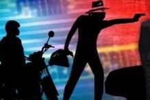 दिवाली की रात व्यवसायी के घर में घुसे डकैत, लूट ले गए लाखों का माल