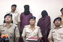 प्रेमी के साथ मिलकर पत्नी ने की पति की हत्या, पुलिस ने 24 घंटे में खोले राज