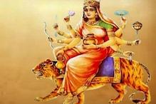 Navratri 2019: मां कूष्मांडा का चाहिए आशीर्वाद, तो ऐसे करें पूजा