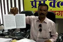 7 नक्सलियों के मारे जाने के इनाम में मिलने थे 93 लाख रुपये, पुलिस ने 54 ही दिए
