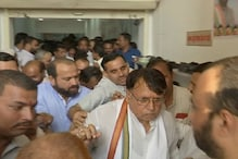 भोपाल: मंत्रियों की मौजूदगी में कांग्रेसियों में जमकर चले लात-घूंसे, ये थी वजह
