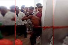 दान पेटी से चोरी करने के आरोप में ग्रामीणों ने 2 युवकों को खंभे से बांधकर पीटा