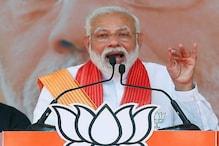कांग्रेस को 'एक परिवार के प्रति समर्पण' में ही राष्ट्रवाद नजर आता है: PM मोदी