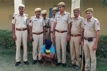 पुलिस ने 8 लाख 67 हजार की बैंक डकैती के मुख्य आरोपी को किया गिरफ्तार
