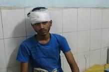 पूर्णिया में पुलिस और इंजीनियरिंग छात्रों में झड़प, 5 छात्र, 2 पुलिसकर्मी घायल