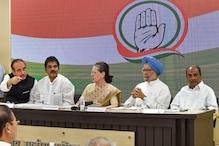 मीटिंग की बातें बाहर लीक हो रही थीं, कांग्रेस ने लगाया मोबाइल पर प्रतिबंध