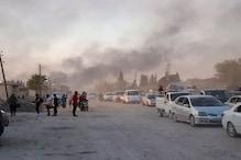 तुर्की के हमले में सीरिया के 26 नागरिकों की मौत, कुर्दों के इलाके पर हुआ हमला