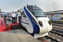 एक और 'वंदे भारत' शुरू, ट्रेन में ही नष्ट कर सकेंगे प्लास्टिक, जानें और खासियत