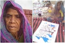 80 साल की जोधईया बाई बैगा को राहुल गांधी ने किया सलाम, जानिए क्यों?