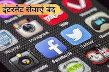 राजस्थान में शांतिपूर्ण माहौल,जयपुर में धारा 144, कई जिलों में इंटरनेट बंद