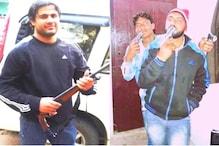 Be Alert: महंगा पड़ सकता है सोशल मीडिया पर हथियारों के साथ फोटो-वीडियो डालना