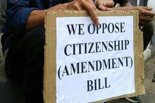 मोदी सरकार के पहले कार्यकाल में भी इस बिल का बहुत विरोध हुआ था.