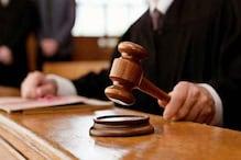 बिलासपुर: रिश्वत लेने के दोषी पर पटवारी को 5 साल की सजा