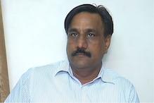 खान विभाग के अधीक्षण अभियंता के पास मिली 125 करोड़ की काली कमाई, हुआ गिरफ्तार