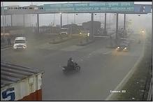 गिरफ्तारी से बचने के लिए चोरों ने 3 टोल कर्मियों को स्कार्पियो कार से कुचला