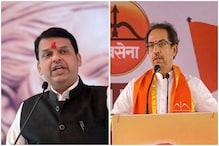CM पद से इस्तीफा देने के बाद देवेंद्र फडणवीस और उद्धव ने लगाए एक-दूसरे आरोप
