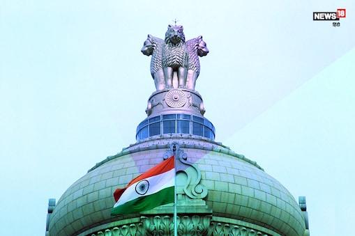 MPPSC 2019 Examination Fee Reduced: मध्य प्रदेश लोक सेवा आयोग (Madhya Pradesh Public Service Commission) ने लंबे विरोध के बाद आखिरकार फीस में की गई बढ़ोत्तरी वापस ले ली है.