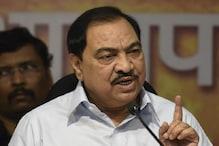 BJP और शिवसेना के बीच जो भी 'निर्णय' हुआ था, उसे सार्वजनिक करें: खड़से