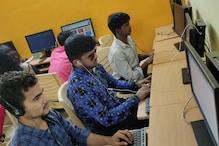 नेत्रहीन होने के बावजूद बेस्टफ्रेंड्स ने टॉप की यूनिवर्सिटी, अब UPSC की तैयारी