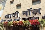 बिहार में खुला देश का पहला खादी मॉल, CM नीतीश ने किया उद्घाटन