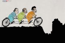 महाराष्ट्र: शिवसेना-कांग्रेस-NCP की इस तिपहिया सरकार की राह में कई रोड़े