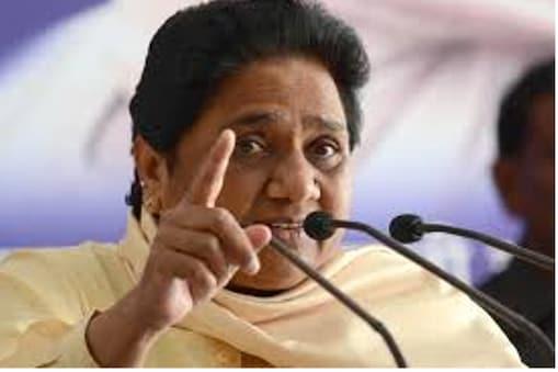 बसपा (BSP) के प्रदेश अध्यक्ष हेमंत पोयाम का कहना है कि बसपा इस कानून का विरोध कर रही है. (File Photo)