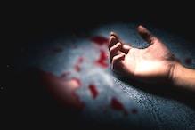 स्कूल में घुसकर सिरफिरे ने छात्रा को मारा चाकू, फिर फांसी लगाकर की खुदकुशी