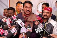 'महाराष्ट्र में अगले 5 साल तक के लिए एक मजबूत सरकार बनेगी'
