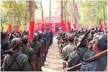 मदनवाड़ा नक्सल हमले की जांच के लिए 9 बिन्दु तय, 6 महीने में आयोग देगा रिपोर्ट