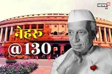 नेहरू ने क्यों दो बार कम की थी अपनी और मंत्रियों की सैलरी