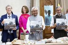 बिल गेट्स ने बिहार के मुख्यमंत्री नीतीश कुमार से की मुलाकात, कहीं ये बातें