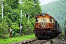 Indian Railway में 10वीं से ग्रेजुएट और इंजीनियर तक के लिए बंपर वैकेंसी