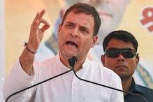 राहुल की जिद ने बिगाड़ा था महाराष्ट्र का खेल! BJP सरकार बनने की Inside स्टोरी