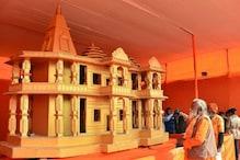 'सोने का बने राम मंदिर का गर्भगृह, पैसे की कोई कमी नहीं'