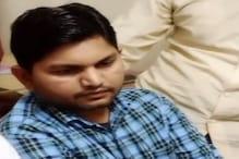 सवाई माधोपुर: BOB का बैंक मैनेजर 20 हजार की रिश्वत लेते गिरफ्तार