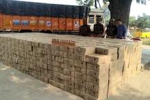 कन्नौज पुलिस ने जब्त की 50 लाख रुपये की हरियाणा ब्रांड शराब