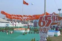 आगरा ABVP अधिवेशन: अयोध्या राम मंदिर फैसले पर अभिनंदन प्रस्ताव पारित