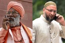 असदुद्दीन ओवैसी पर भड़के BJP सांसद साक्षी महाराज, कहा- गद्दारी की बातें न करें