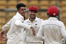 अफगानिस्तान टेस्ट क्रिकेट में वर्ल्ड रिकॉर्ड बनाने के करीब