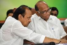 महाराष्ट्र में अब NCP चीफ शरद पवार के पास क्या हैं रास्ते