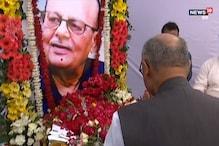 नानके पेट्रोल पंप तिराहे से हटायी जाएगी पूर्व सीएम स्व.अर्जुन सिंह की मूर्ति!