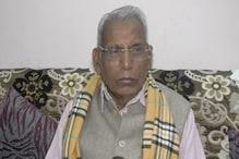 पूर्व सांसद डॉ. बंशीलाल महतो का निधन, 79 की उम्र में ली अंतिम सांस