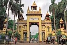 बीएचयू: प्रोफेसर फिरोज खान के खिलाफ 15 दिनों से जारी छात्रों का धरना खत्म
