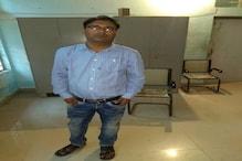 IAS अधिकारी बनकर योजनाओं की जांच करने पहुंचा था युवक, एक गलती ने भेजा हवालात
