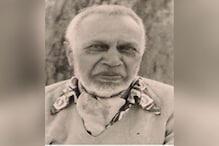 राज से लेकर स्वराज तक की सैन्य यात्रा के गवाह थे 'सेंचुरियन' कर्नल राम सिंह