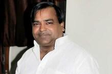 हमीरपुर खनन घोटाला: खनिज मंत्री रहे गायत्री प्रजापति की बढ़ सकती हैं मुश्किलें
